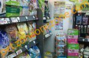 Q-PETS (天水圍嘉湖銀座廣場分店)
