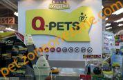 Q-PETS (北角新都城中心分店)