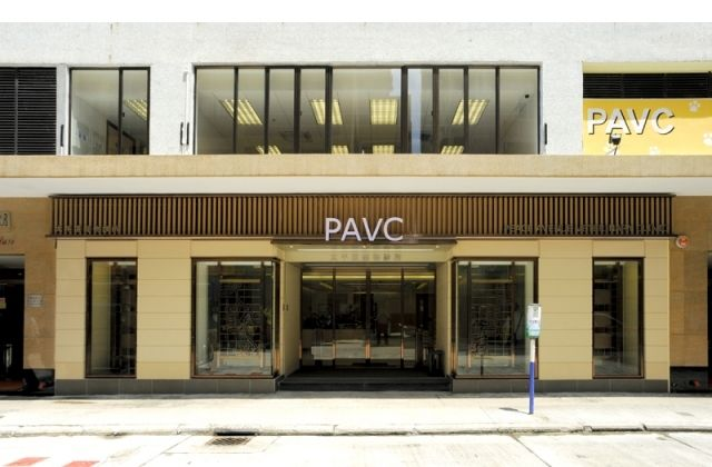 太平道寵物診所 Peace Avenue Veterinary Clinic -