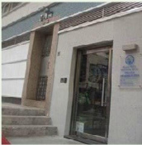 跑馬地獸醫診所 Happy Valley Veterinary Clinic & Hospital -