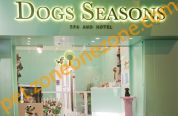 Dogs Seasons Spa And Hotel