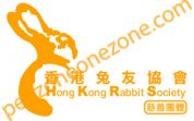 香港兔友協會 Hong Kong Rabbit Society (HKRS)