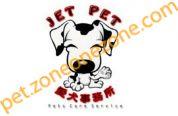 Jet Pet 愛犬事務所